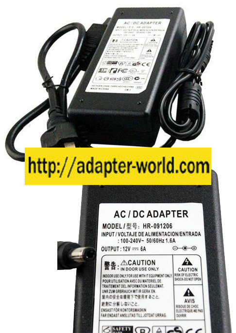 HR-091206 AC ADAPTER 12VDC 6A -( ) New 2 4 x 5 4 x 12mm